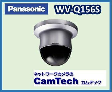 WV-Q156Sカメラ天井直付金具パナソニック(WV-SC385/BB-SC384A専...