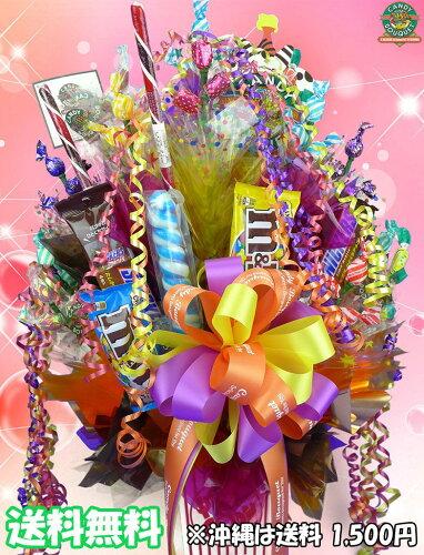 ◆キャンディブーケ◆ポップコーン スタンダードsmtb-s【楽ギフ_メ...