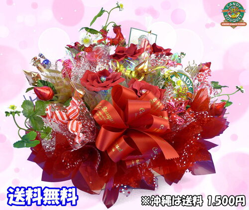 ◆キャンディブーケ◆プリンセスブーケ【楽ギフ_...