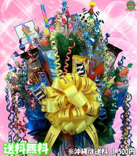 ◆キャンディブーケ◆ポップコーンsmtb-s【楽ギフ...