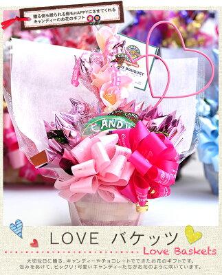 LOVE バケッツ PINK smtb-s【あす楽対応_関東】【あす楽対応_甲信越】【あす楽対応_東海】【...