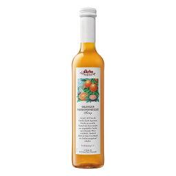 【2本】ダルボ オレンジパッションフルーツシロップ 500ml/1本沖縄は一部送料負担あり