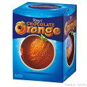 【12個】テリーズ チョコレート オレンジミルク  157gクール便配送の選択可能沖縄は一部送料負担ありsrk