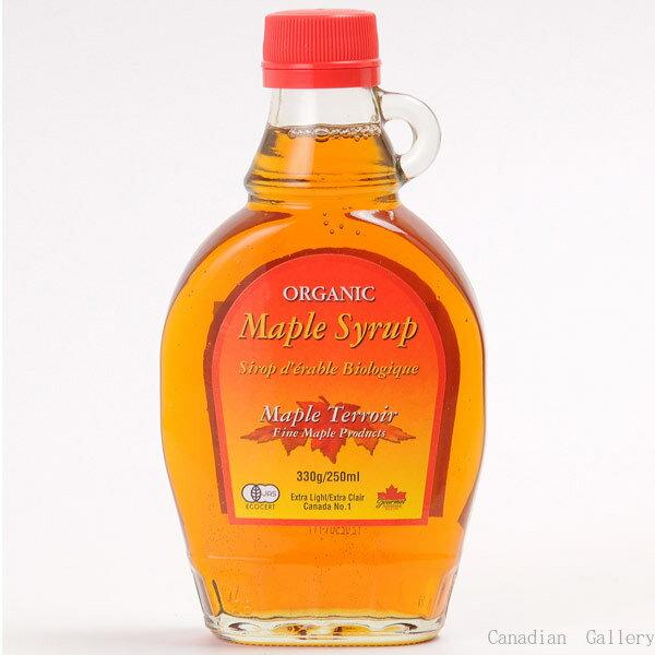 カナダ産 100%ピュア メープルシロップNo.1 オーガニック(有機)エキストラライト 250ml/330g(瓶) 24本メープルテルワー(Maple Terroir):カナディアン ギャラリー