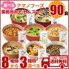 【福袋】アマノフーズフリーズドライ選べる業務用みそ汁&スープ(30食入を3種類選べる)90食セット〔おみそ汁インスタント味噌汁インスタントスープ〕