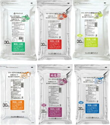 アマノフーズフリーズドライ選べる業務用みそ汁&スープ(30食入を3種類選べる)90食セット