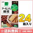 アサヒグループ食品 バランスアップ アーモンドと繊維 24箱入〔BALANCEUP 玄米ブラン イチジク〕