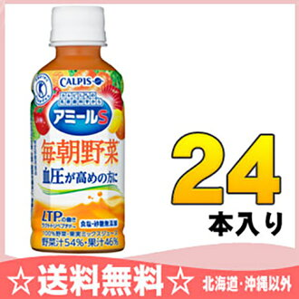 Calpis Amir S morning vegetable 200 ml pet 24 pieces [specific health food lactate Amir S tokuho.