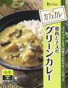 ハウスカフェカレ鶏肉とナスのマイルドグリーンカレーレトルト200gパウチ60個入【送料無料】北...
