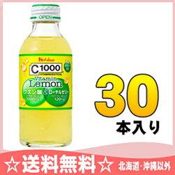 ハウスウェルネスC1000ビタミンレモンクエン酸140ml瓶30本入