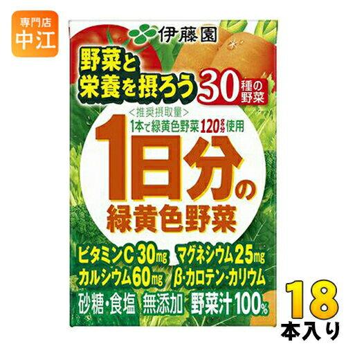 水・ソフトドリンク, 野菜・果実飲料  1 100ml 18