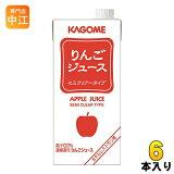 カゴメ りんごジュース 1L 紙パック 6本入(ホテルレストラン用)
