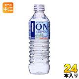 ブルボン イオン水 500ml ペットボトル 24本入〔ミネラルウォーター〕