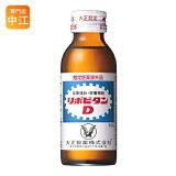 大正製薬 リポビタンD 100ml 瓶 50本入