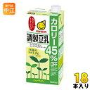 マルサン 調整豆乳 カロリー45%オフ 1000ml 紙パック 18本 (6本入×3 まとめ買い)