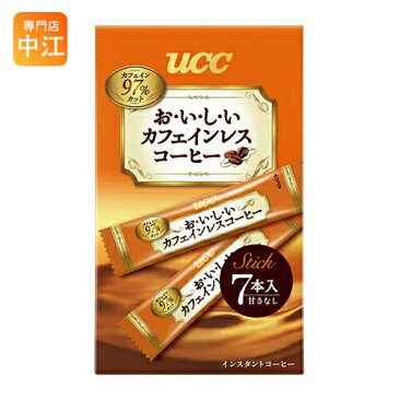 UCC おいしいカフェインレスコーヒー スティック 7杯×24個入