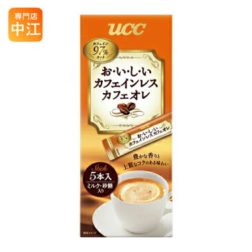 UCC おいしいカフェインレスカフェオレ スティック 5杯×24個入