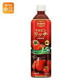 〔送料無料〕デルモンテ リコピンリッチ 900mlペットボトル 12本ペットボトル (野菜ジュース)