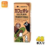 らくのうマザーズ カフェ・オ・レ 200ml 紙パック 48本 (24本入×2 まとめ買い)〔コーヒー〕