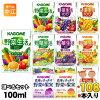 カゴメ選べる野菜ジュース100ml紙パック(36本入を3種選べる)108本セット