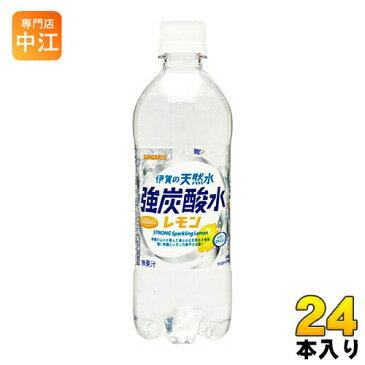 〔クーポン配布中〕サンガリア 伊賀の天然水強炭酸水レモン 500ml ペットボトル 24本入〔炭酸水 強炭酸 たんさんすい 天然水の炭酸水 無糖 れもん〕