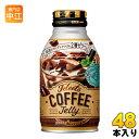 ポッカサッポロ JELEETS コーヒーゼリー 265g ボ...