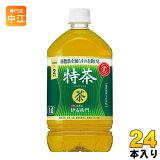 サントリー 緑茶 伊右衛門 特茶 1L ペットボトル 24本 (12本入×2 まとめ買い)