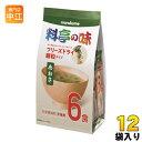 マルコメ お徳用 フリーズドライ顆粒 料亭の味 あおさ(6食) 12袋入