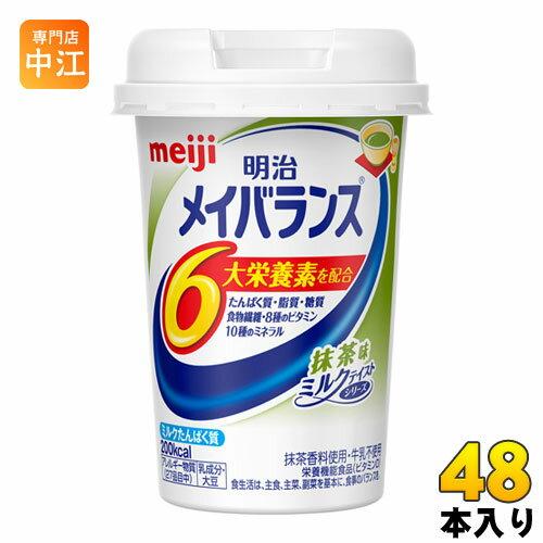 水・ソフトドリンク, その他  Mini 125ml 48 (242 )