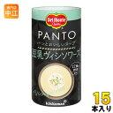 デルモンテ PANTO 豆乳ヴィシソワーズ 160g カート缶 15本入 〔スープ〕 1
