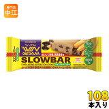 ブルボン スローバー チョコバナナクッキー 41g 108本入