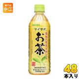 サンガリア マイサポ お茶 500ml ペットボトル 48本 (24本入×2 まとめ買い)