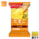 アマノフーズ フリーズドライ Theうまみ たまごスープ 30食 (10食×3 まとめ買い)