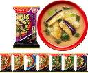 アマノフーズ フリーズドライ 味噌汁 いつものおみそ汁 贅沢 選べる 20食 (10食×2) 2