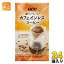 カフェインレス コーヒー アイスコーヒー豆 アイスコーヒー ノンカフェイン 水出しコーヒー コールドブリュー コロンビア100杯分珈琲 福袋