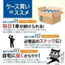篠崎 国菊 発芽玄米あまざけ 985g 瓶 6本入 3