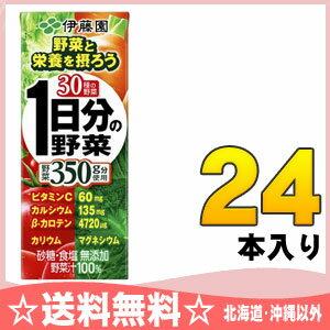 日本紫藤花园一天蔬菜 200 毫升纸包 24 件 (蔬菜汁)
