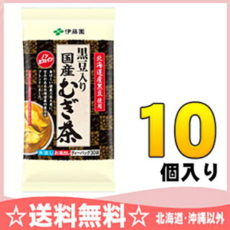 Getting out getting out 30 bags of domestic むぎ tea tea bags with Ito En, Ltd. black soybean *10 case [water hot water tea pack barley tea]