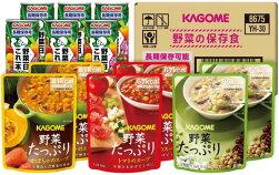 カゴメ野菜の保存食セット1セット