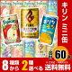 キリン 選べるミニ缶 (30本入を2種類選べる)60本セット〔FIREファイア 缶コーヒー…