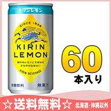 キリン キリンレモン 190ml 缶 30本入×2 まとめ買い〔キリンレモン きりんれもん 炭酸飲料 KIRIN LEMON 〕