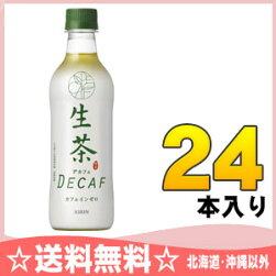 キリン生茶デカフェカフェインゼロ430mlペット24本入