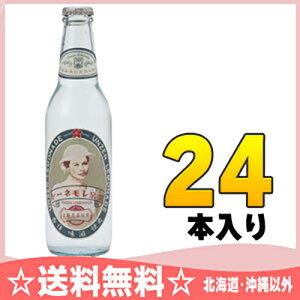 雲仙レモネード330ml瓶24本入【送料無料】北海道・沖縄以外雲仙レモネード 330ml瓶 24本入