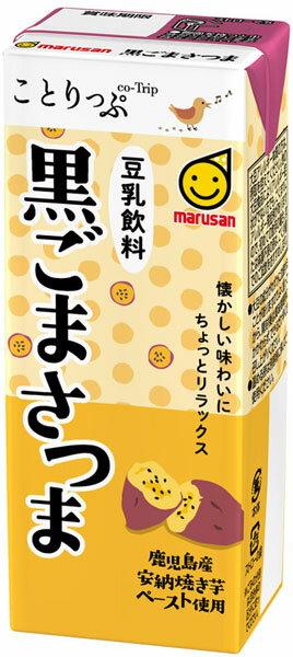 マルサンことりっぷ豆乳飲料黒ごまさつま200ml紙パック24本入