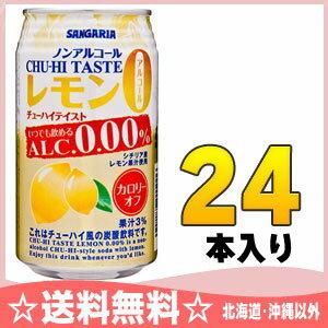 Sangaria tuhytayst lemon 0.00% 350 g cans 24 pieces