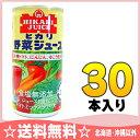 光食品 有機トマト・にんじん・ゆこう使用 野菜ジュース 食塩無添加 1...