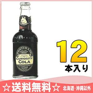 【送料無料】フェンティマンスキュリオスティーコーラ275ml瓶12本入フェンティマンス キュリオ...