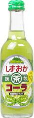 【送料無料】木村飲料しずおかコーラ緑茶使用240ml瓶20本入木村飲料 しずおかコーラ 緑茶使用...