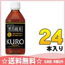 サントリー 黒烏龍茶 350mlペット(VD用) 24本入〔黒烏龍35...