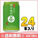 サントリー 緑茶 伊右衛門 アメリカンサイズ 340g缶 24本入〔い...